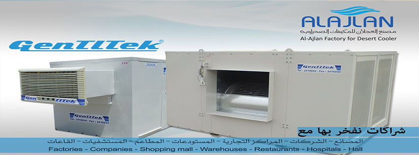 ALAJLAN AIR CONDITIONING